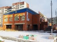 Братск, улица Зверева, дом 17. многофункциональное здание
