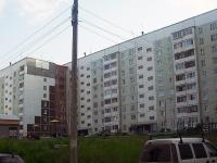 Bratsk, st Industrialny, house 2А. Apartment house