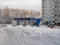 Bratsk, st Industrialny, house 4 с.1. store