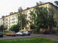 Братск, Макаренко ул, дом 6