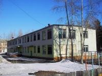 Братск, улица Макаренко, дом 8. детский сад