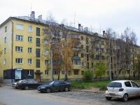 Братск, Макаренко ул, дом 10