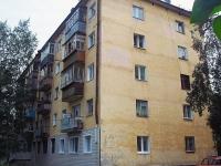 Bratsk, Makarenko st, 房屋 12. 公寓楼