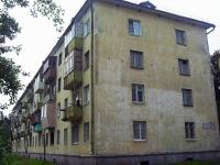 Братск, Макаренко ул, дом 20