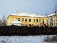 Братск, Макаренко ул, дом 22