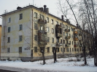 Братск, улица Макаренко, дом 24. многоквартирный дом