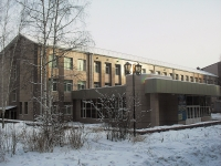 Братск, улица Макаренко, дом 40 к.1. университет Братский Государственный Университет