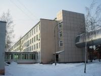 Братск, улица Макаренко, дом 40 к.2. университет Братский Государственный Университет