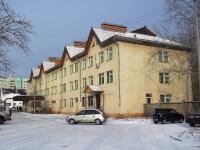 ,  , house 1. 医院