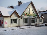 ,  , house 1А. 写字楼