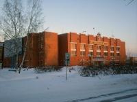 ,  , house 5. 大学