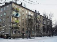 Братск, улица Погодаева, дом 6. многоквартирный дом