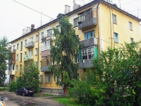 Братск, улица Погодаева, дом 12. многоквартирный дом