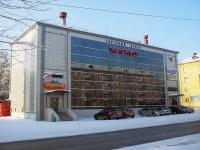 Братск, улица Погодаева, дом 14. многофункциональное здание