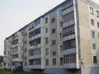 Братск, Пирогова ул, дом 2