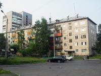 Братск, Пирогова ул, дом 4