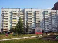 Братск, Пирогова ул, дом 7