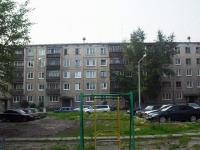 Братск, Пирогова ул, дом 8