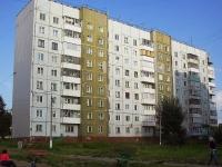 Братск, Пирогова ул, дом 9