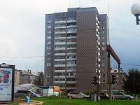 Братск, Пирогова ул, дом 10