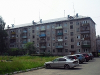 Братск, Пирогова ул, дом 14