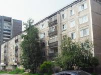 Братск, Пирогова ул, дом 16