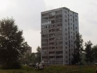 Братск, улица Приморская, дом 2. многоквартирный дом