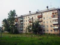 Братск, улица Приморская, дом 5. многоквартирный дом