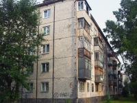 Братск, улица Приморская, дом 6. многоквартирный дом