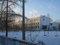 Братск, улица Приморская, дом 9А. школа