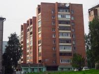Bratsk, Primorskaya st, 房屋 10А. 公寓楼