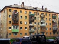 Братск, улица Приморская, дом 25. многоквартирный дом
