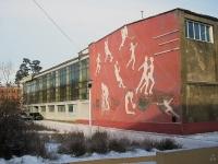улица Солнечная, дом 4. спортивный комплекс Солнечный