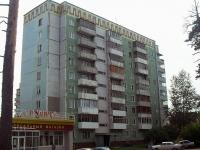 Братск, Солнечная ул, дом 6