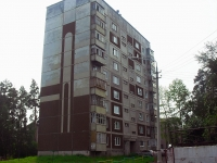 Bratsk, Studencheskaya st, 房屋 2. 公寓楼