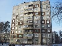 Братск, Студенческая ул, дом 2