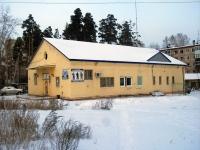 Bratsk, Studencheskaya st, house 8А. office building