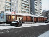 Bratsk, st Tsvetochnaya, house 2 с.1. cafe / pub