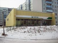 Bratsk, st Tsvetochnaya, house 4. bank