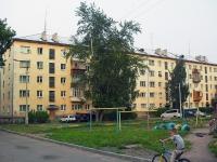 Bratsk, st Tsvetochnaya, house 5. Apartment house