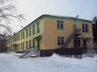 Bratsk, st Tsvetochnaya, house 7. nursery school