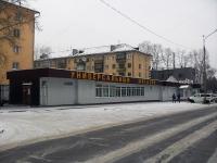 Bratsk, st Tsvetochnaya, house 9А. store