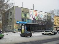 Bratsk, st Tsvetochnaya, house 11. multi-purpose building