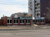 Братск, улица Баркова, дом 13А. кафе / бар
