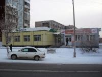 Братск, улица Баркова, дом 19А. банк