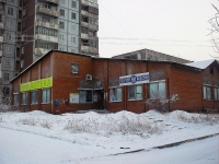 Bratsk,  , house 23А. multi-purpose building