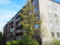 Bratsk,  , 房屋 31. 公寓楼