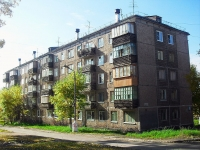Bratsk,  , house 31. Apartment house