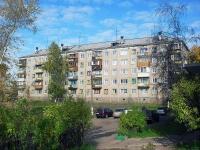 Bratsk,  , 房屋 33. 公寓楼