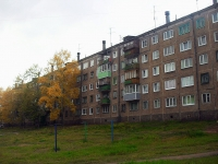 Bratsk,  , house 41. Apartment house